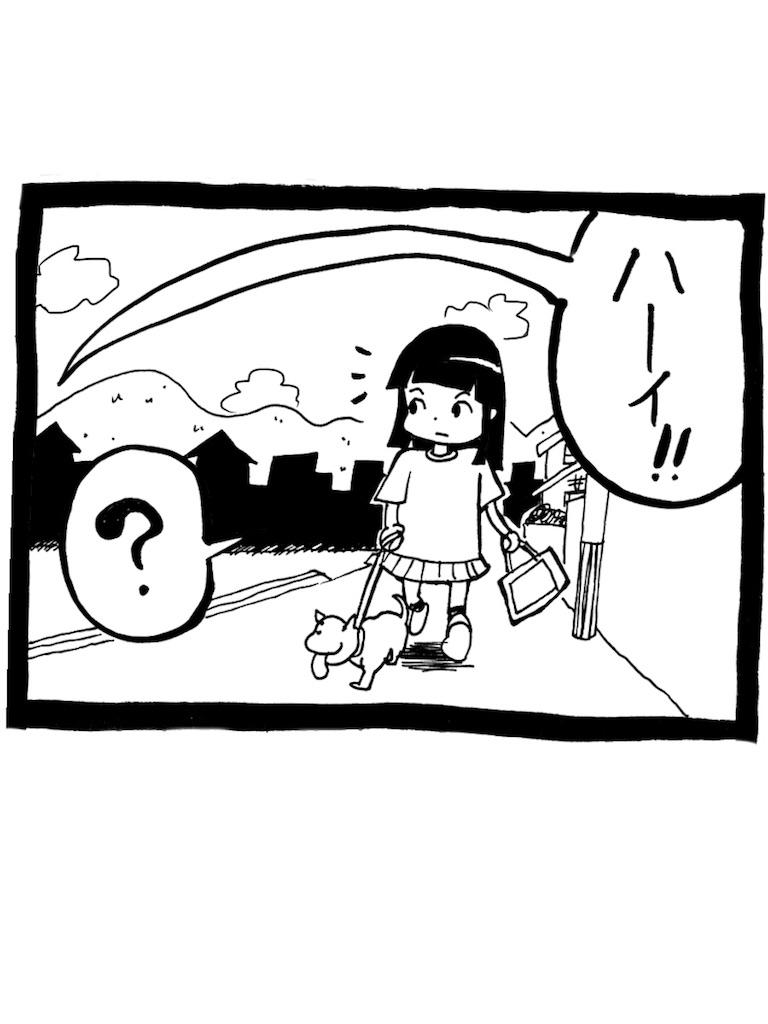 f:id:tanigawa_kagerou:20170702175221j:image