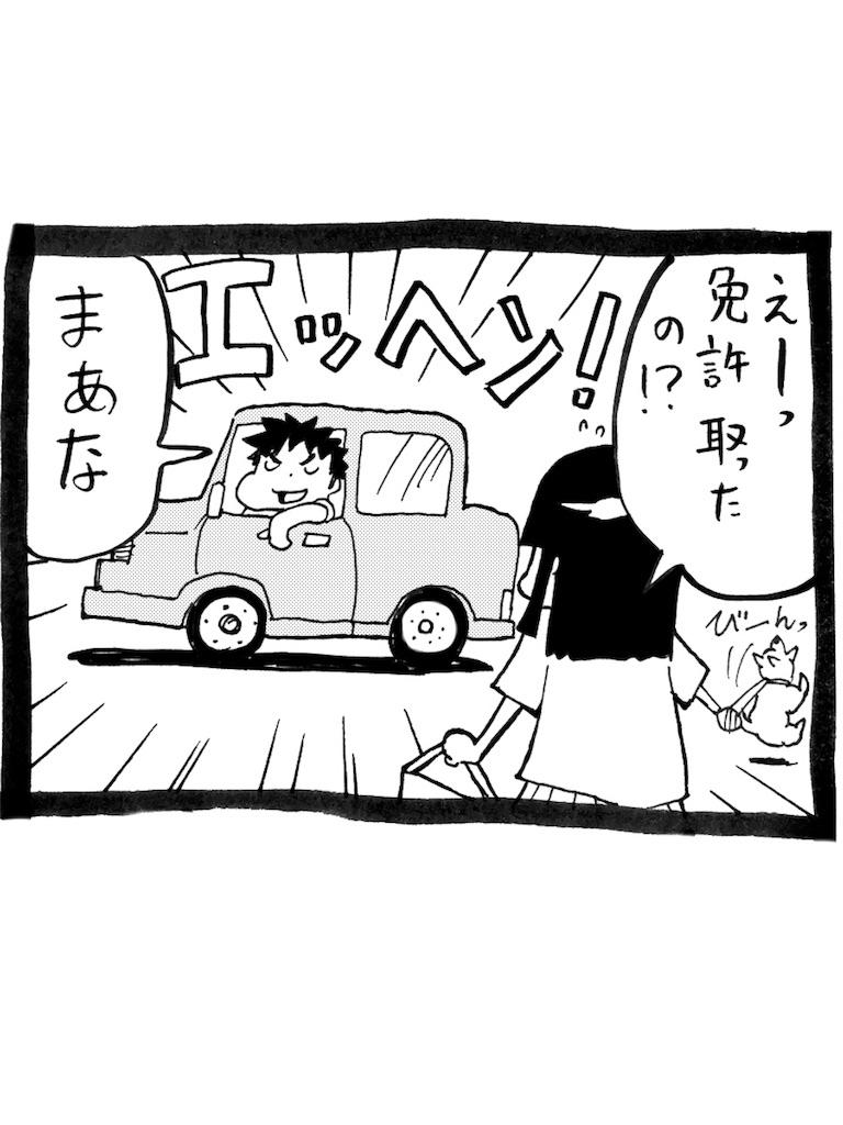 f:id:tanigawa_kagerou:20170702175243j:image