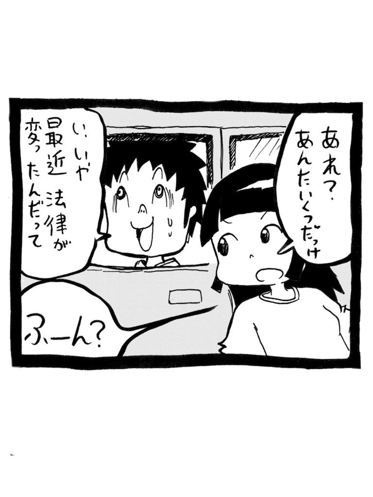 f:id:tanigawa_kagerou:20170702175253j:image
