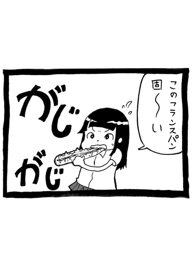 f:id:tanigawa_kagerou:20170702175509j:image