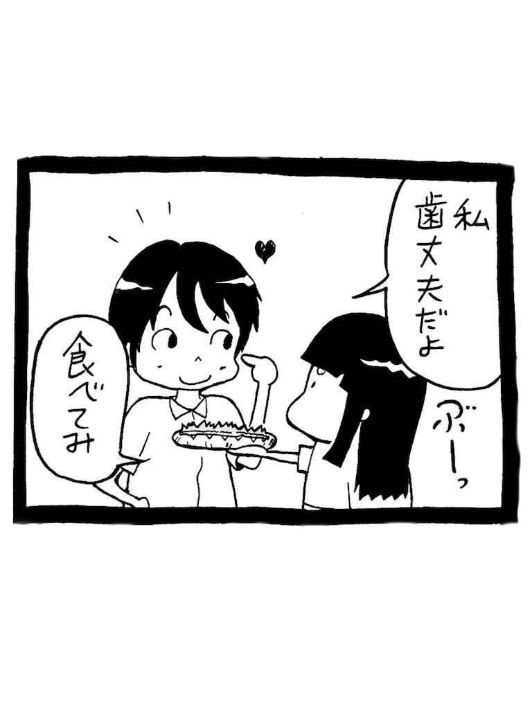 f:id:tanigawa_kagerou:20170702175517j:image
