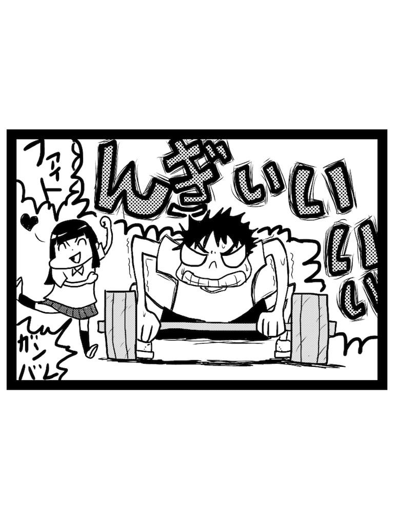 f:id:tanigawa_kagerou:20170702180400j:image