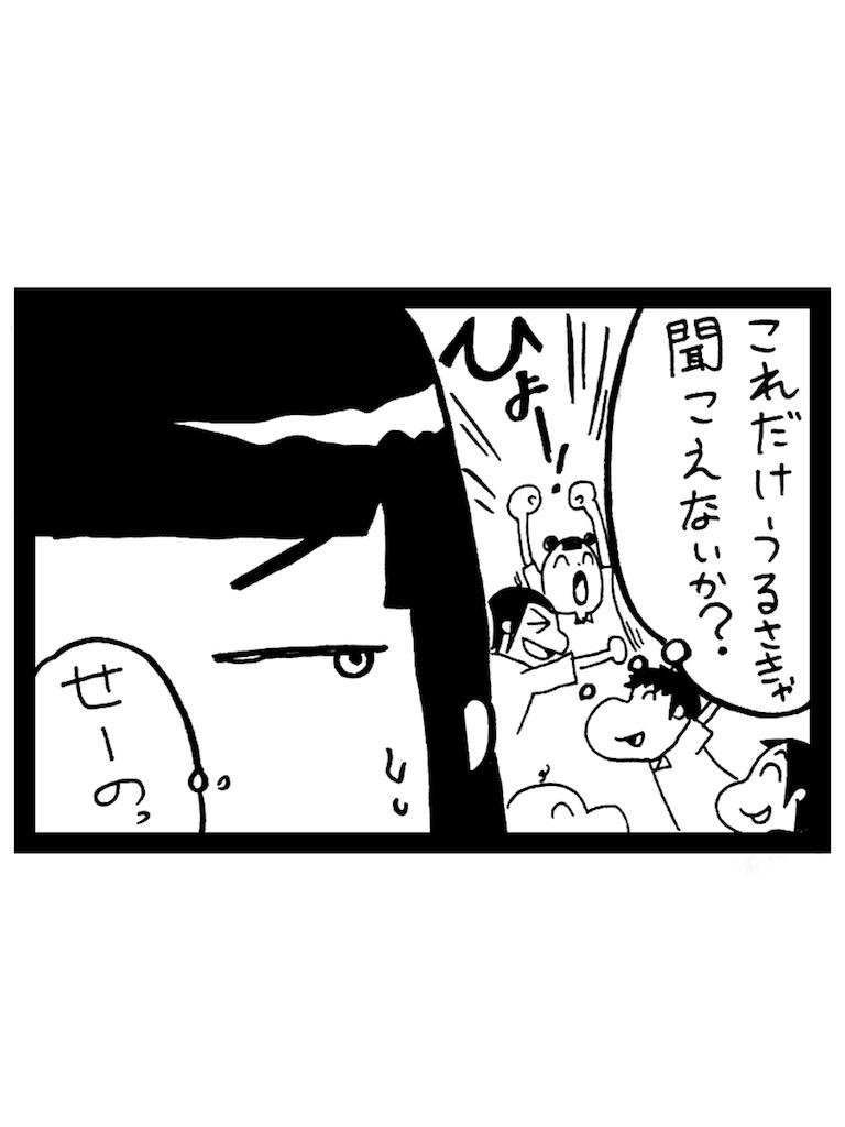 f:id:tanigawa_kagerou:20170702180641j:image