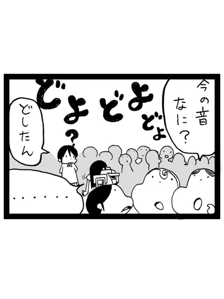 f:id:tanigawa_kagerou:20170702180659j:image