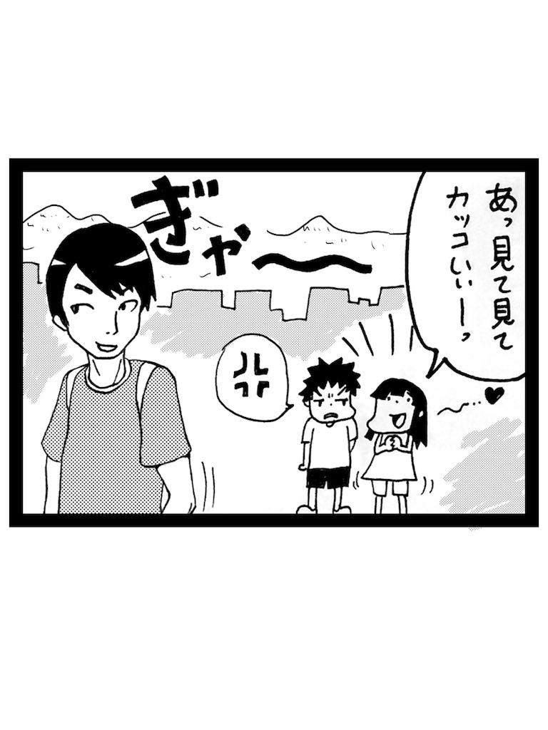 f:id:tanigawa_kagerou:20170702180830j:image