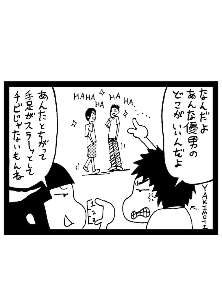 f:id:tanigawa_kagerou:20170702180843j:image