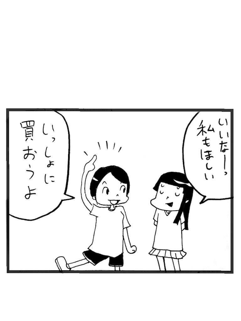 f:id:tanigawa_kagerou:20170702181047p:image