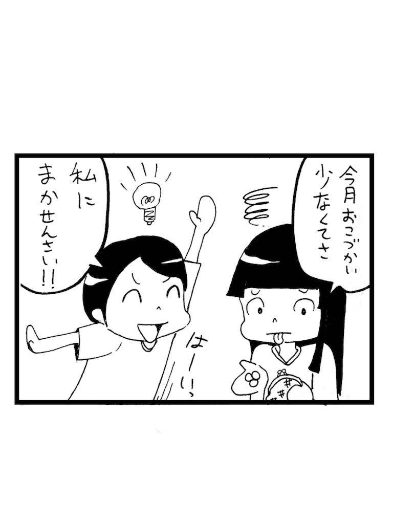f:id:tanigawa_kagerou:20170702181053p:image