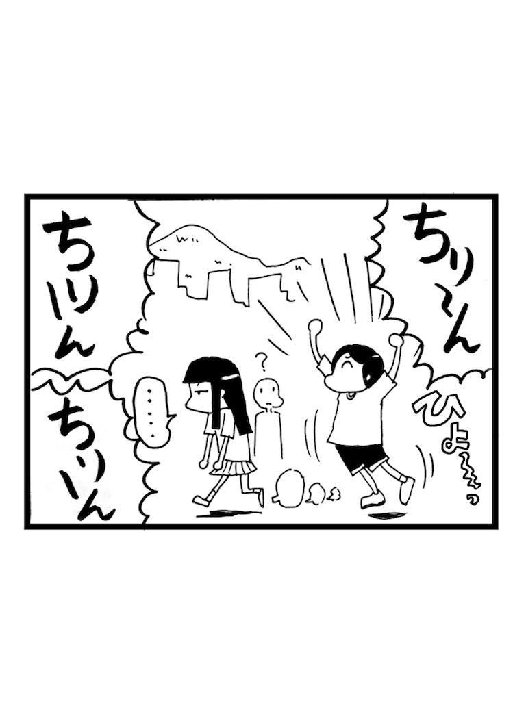 f:id:tanigawa_kagerou:20170702181101p:image