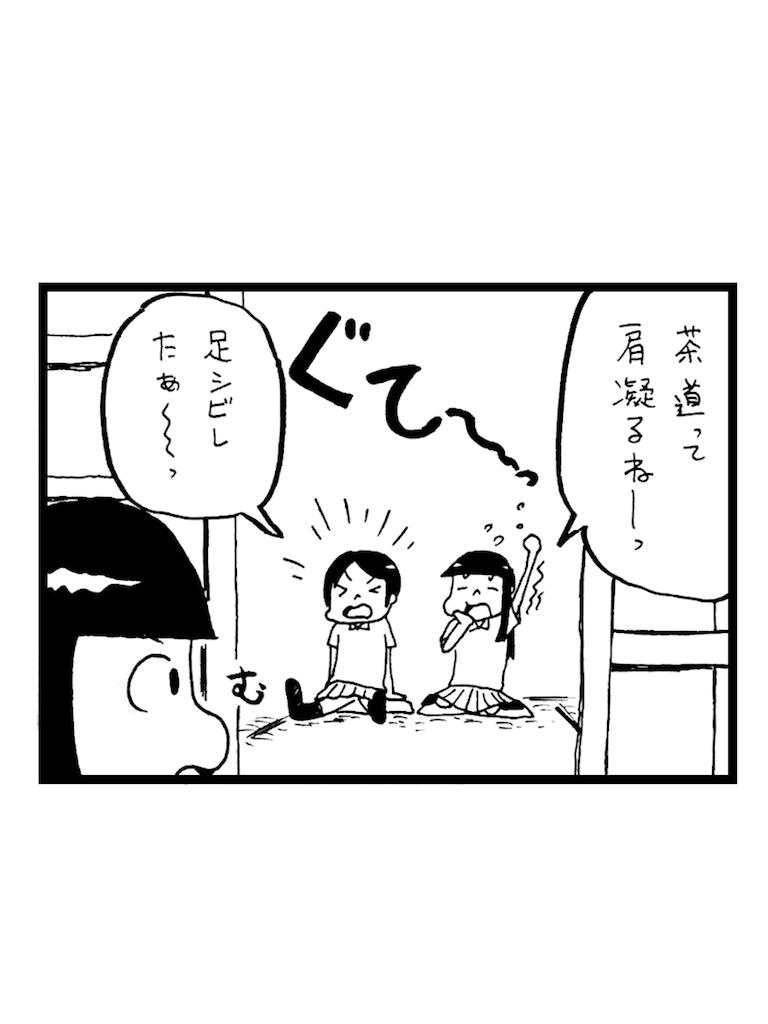 f:id:tanigawa_kagerou:20170702181355p:image