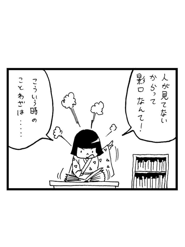 f:id:tanigawa_kagerou:20170702181402p:image