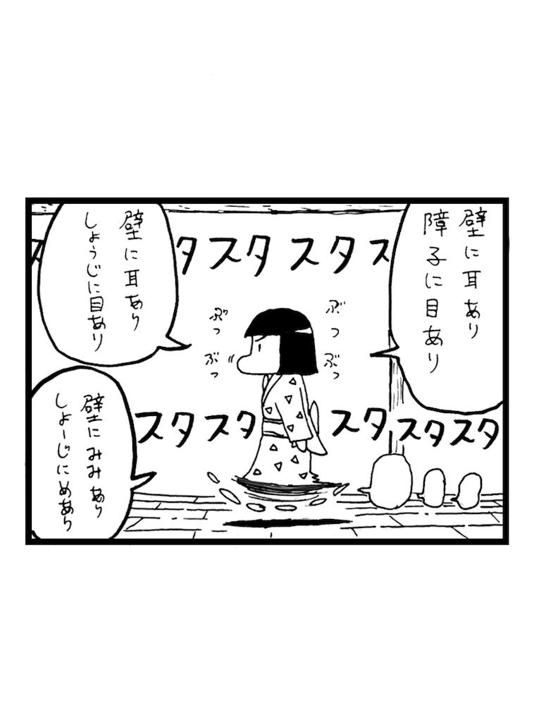 f:id:tanigawa_kagerou:20170702181411p:image
