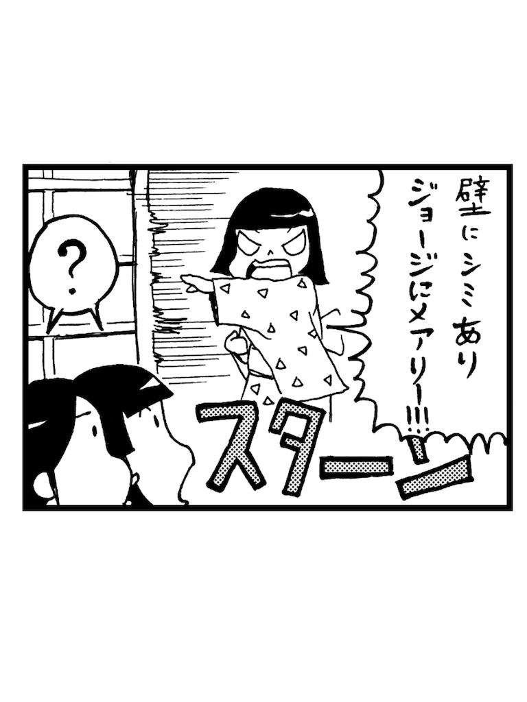 f:id:tanigawa_kagerou:20170702181430p:image