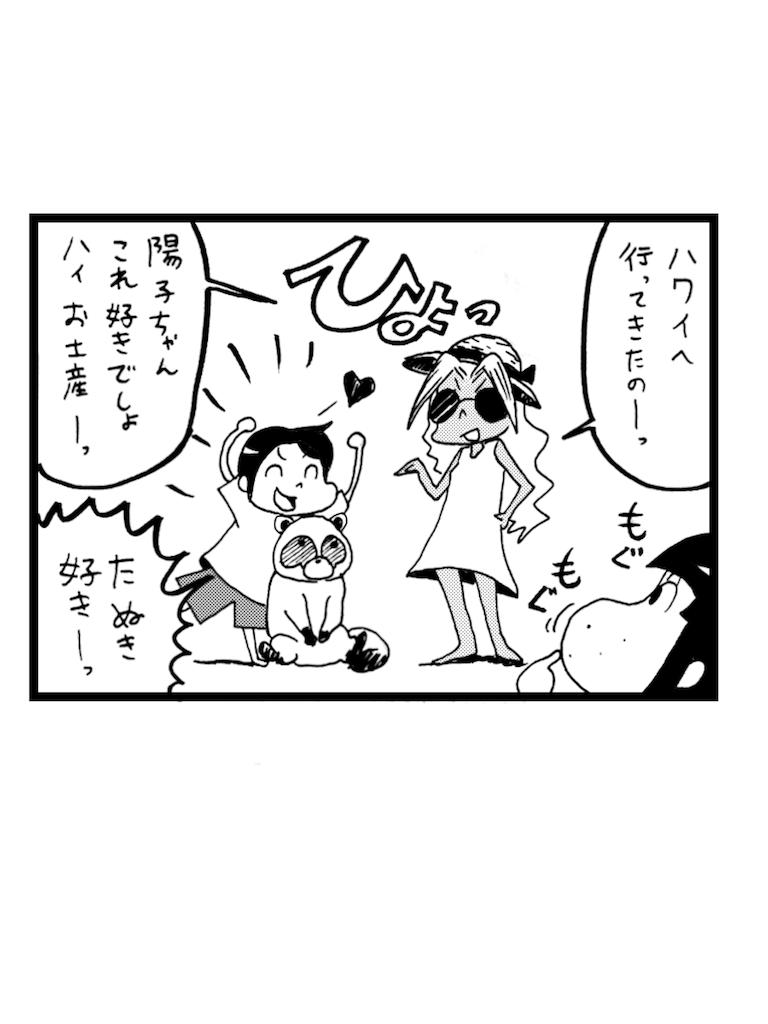 f:id:tanigawa_kagerou:20170702181555p:image