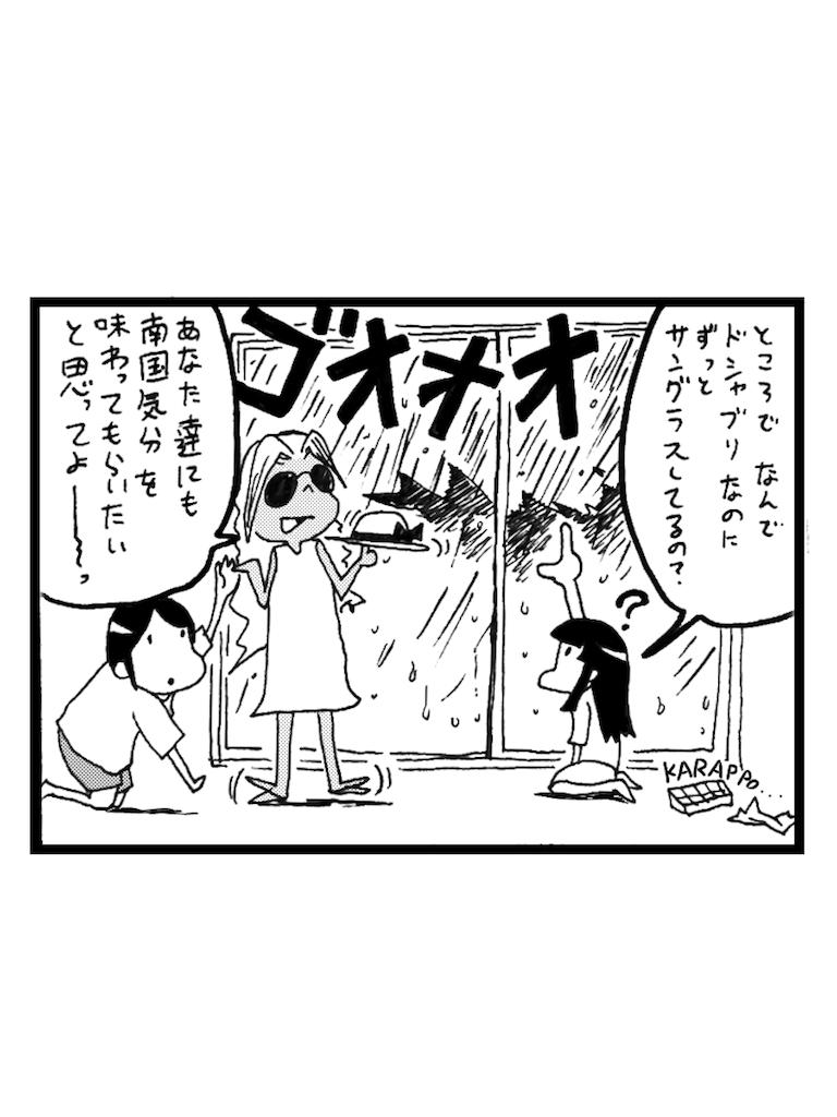 f:id:tanigawa_kagerou:20170702181614p:image