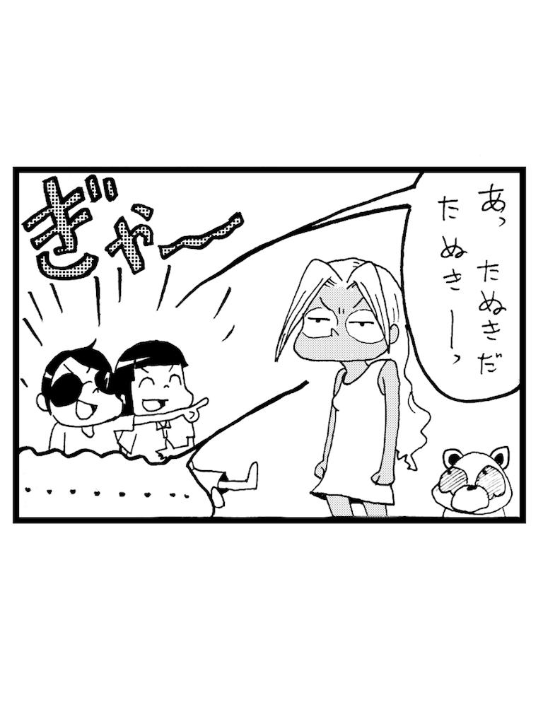 f:id:tanigawa_kagerou:20170702181635p:image