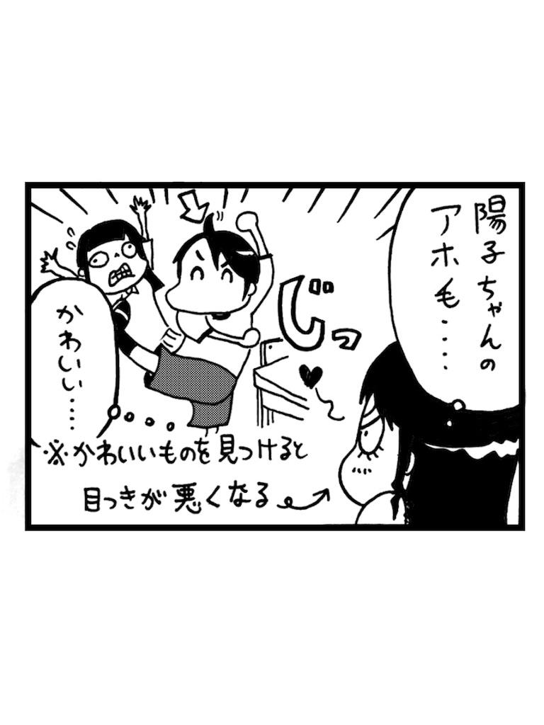 f:id:tanigawa_kagerou:20170705013319j:image