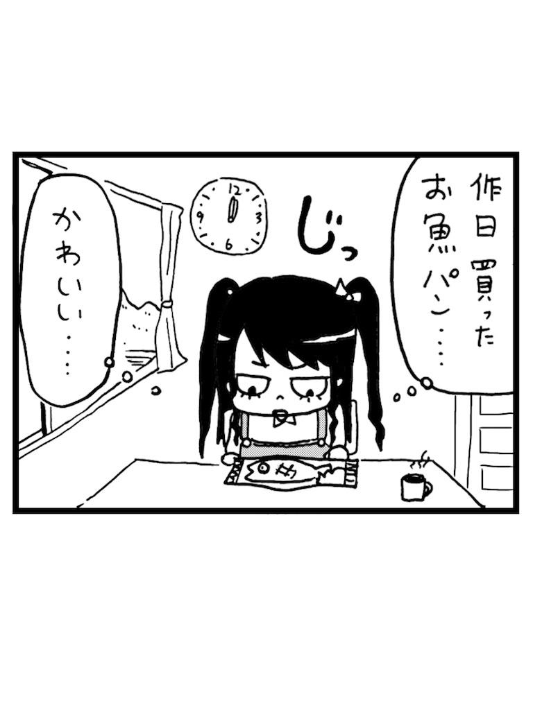 f:id:tanigawa_kagerou:20170709160803j:image