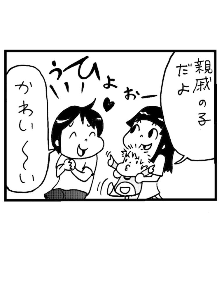 f:id:tanigawa_kagerou:20170709174235j:image