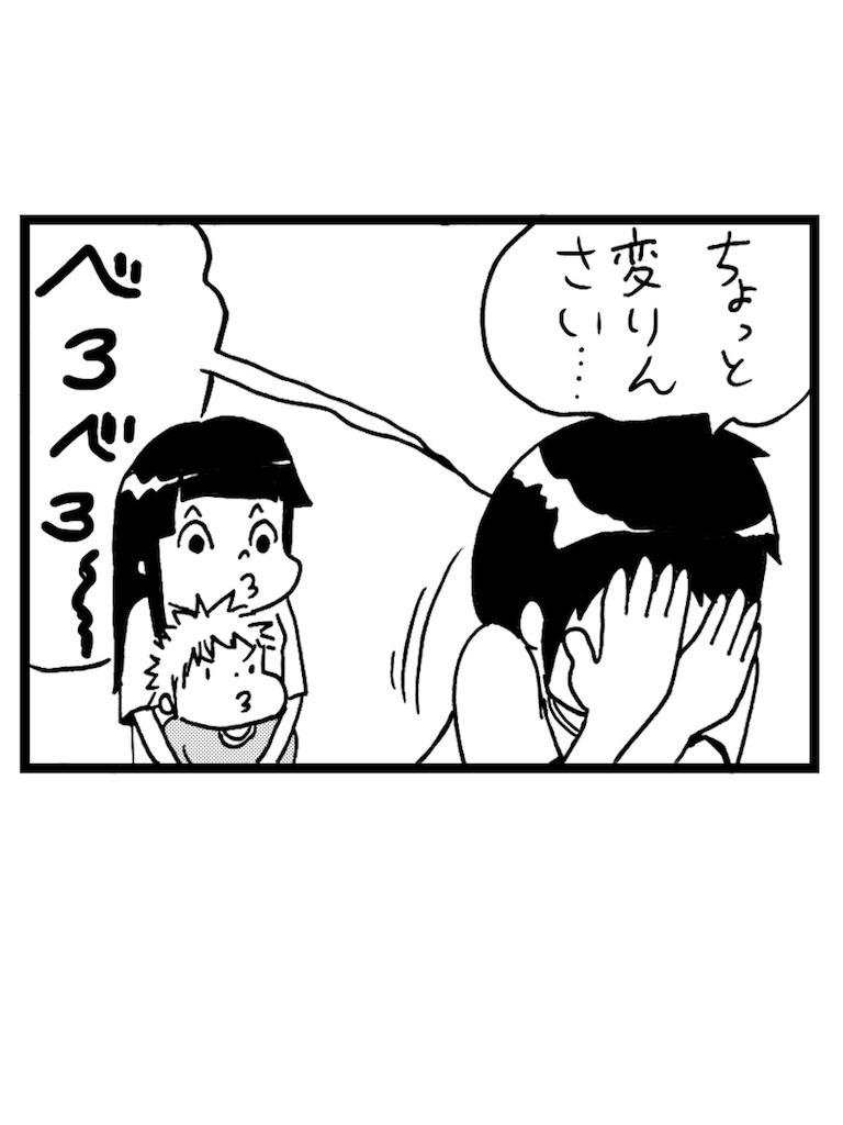 f:id:tanigawa_kagerou:20170709174239j:image