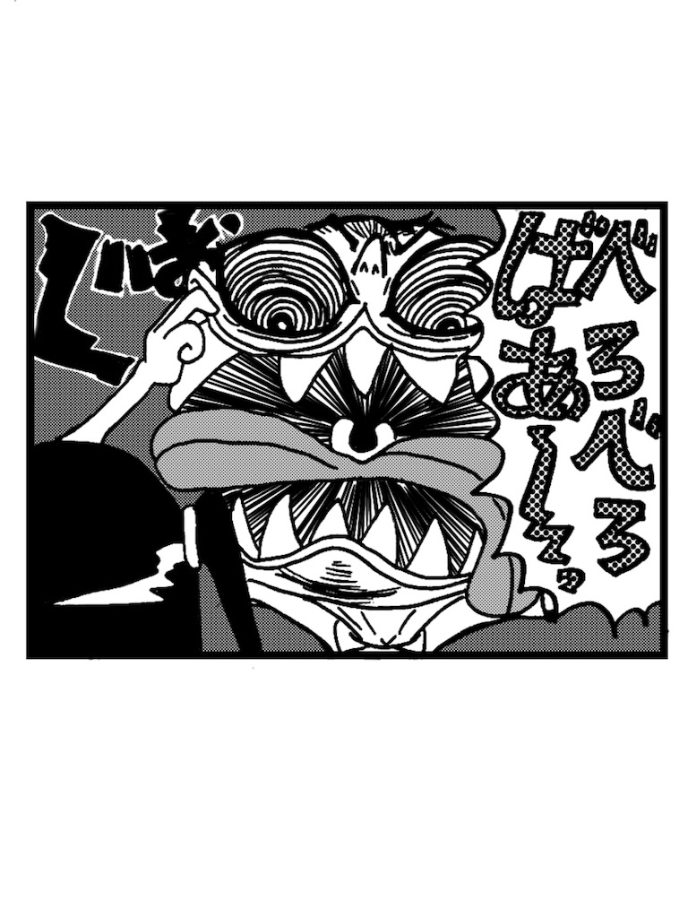 f:id:tanigawa_kagerou:20170709192440j:image