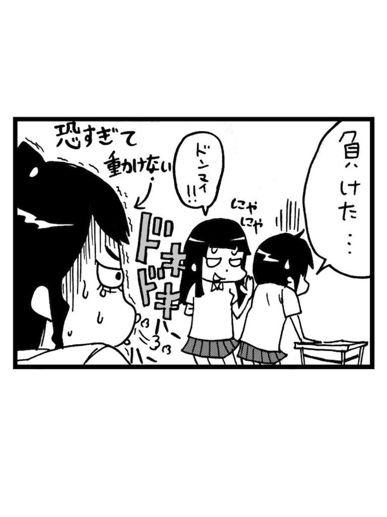 f:id:tanigawa_kagerou:20170709192447j:image