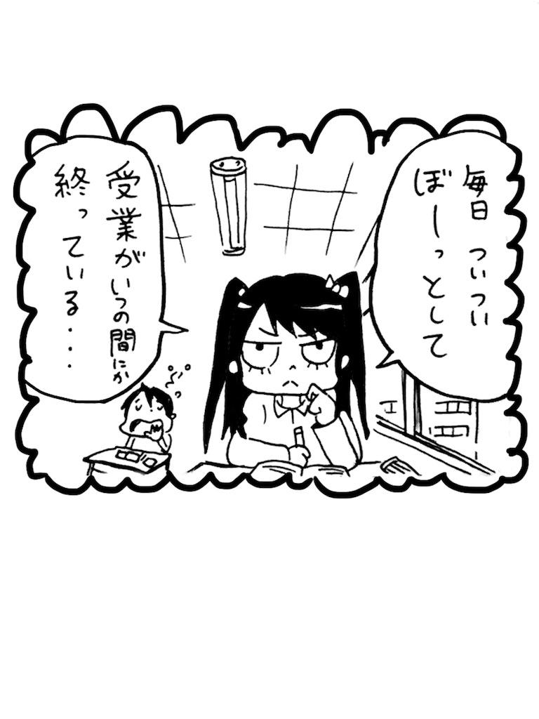 f:id:tanigawa_kagerou:20170710204859j:image
