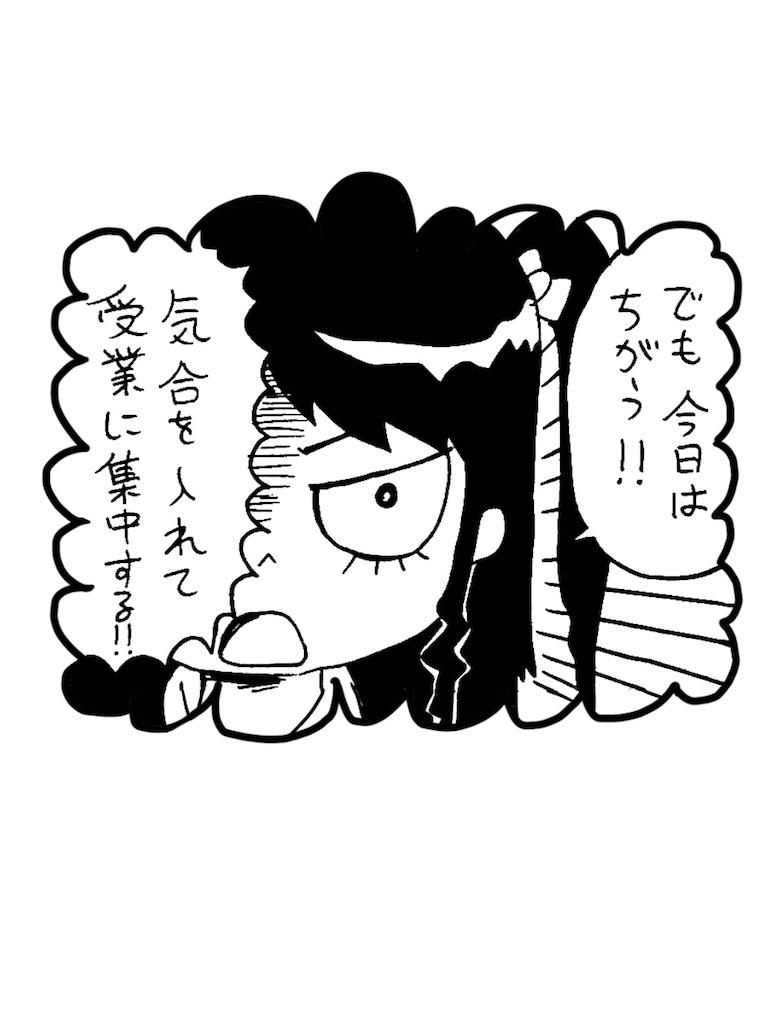 f:id:tanigawa_kagerou:20170710204900j:image