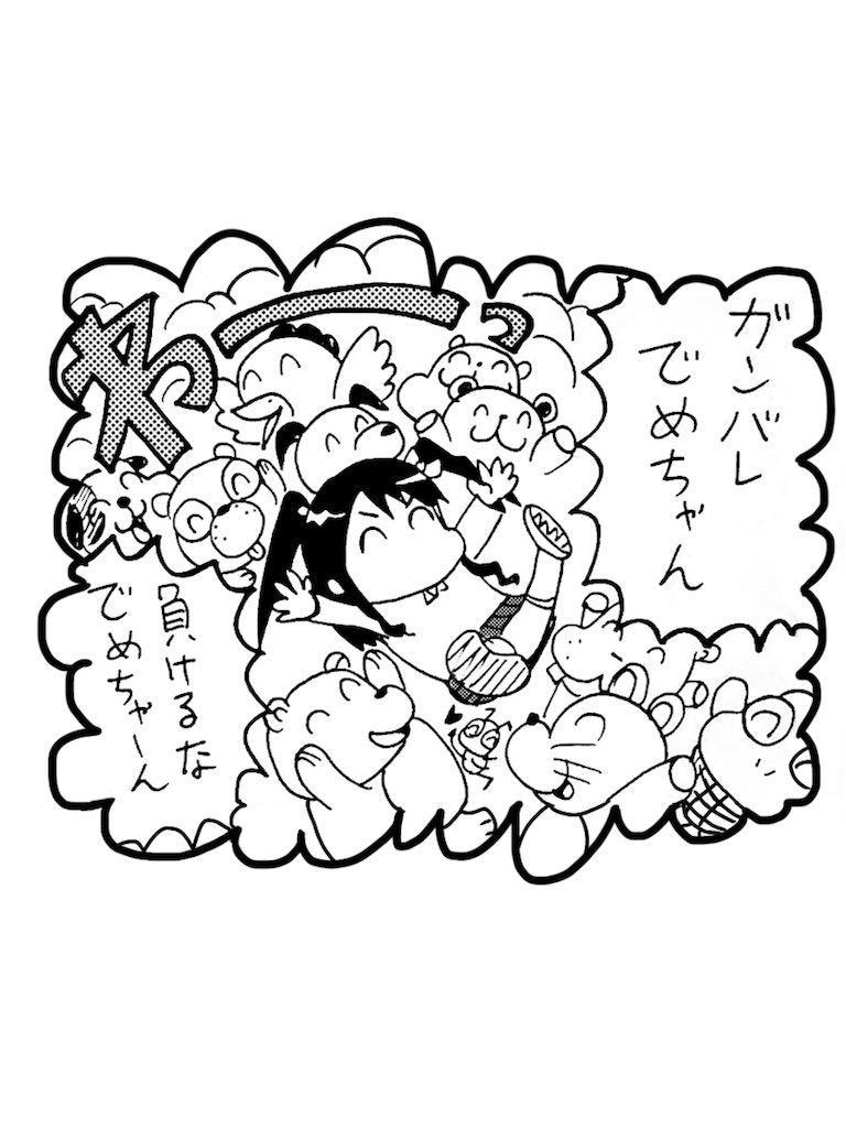 f:id:tanigawa_kagerou:20170710204905j:image