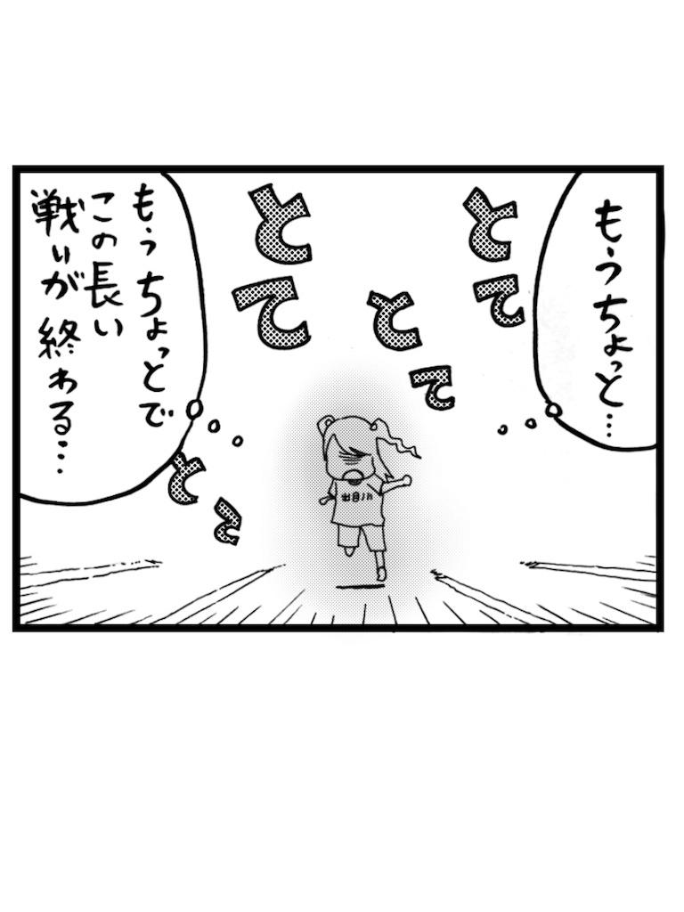 f:id:tanigawa_kagerou:20170730203129j:image