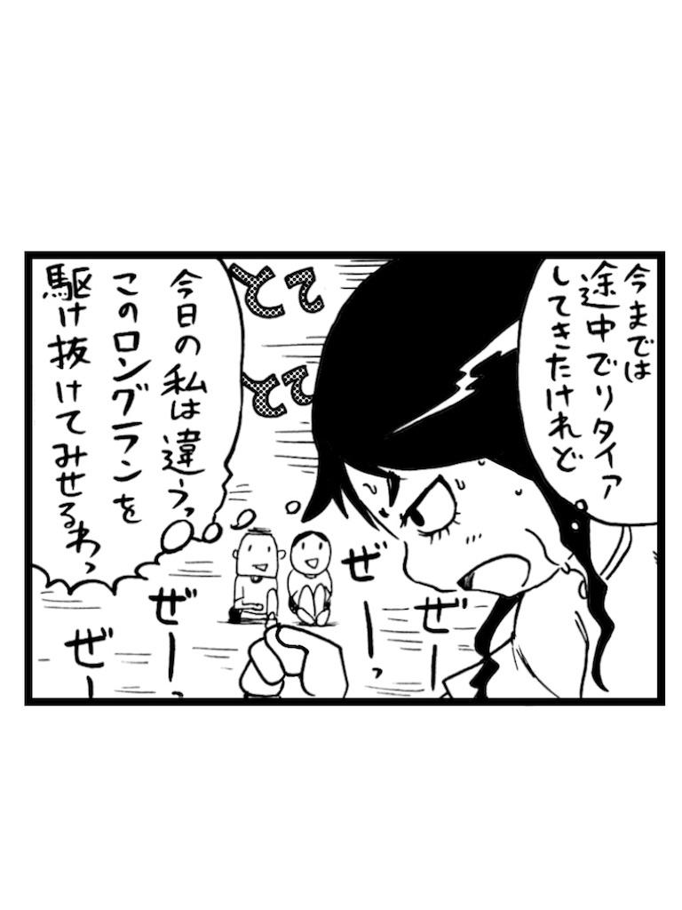 f:id:tanigawa_kagerou:20170730203134j:image
