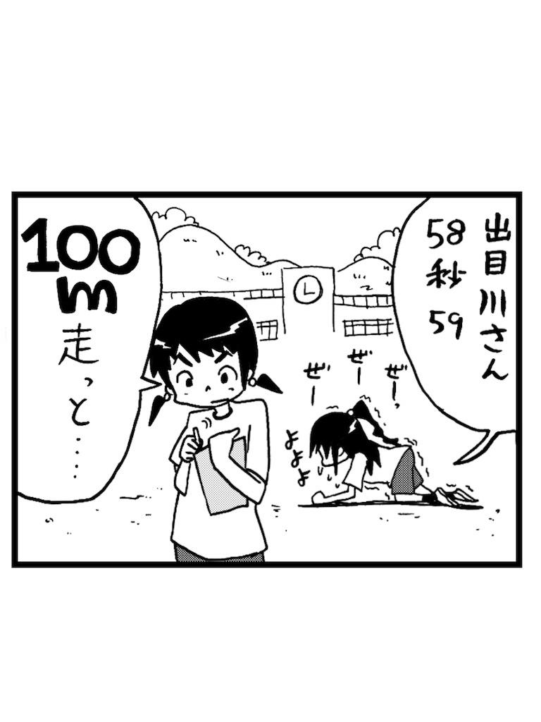 f:id:tanigawa_kagerou:20170730203154j:image