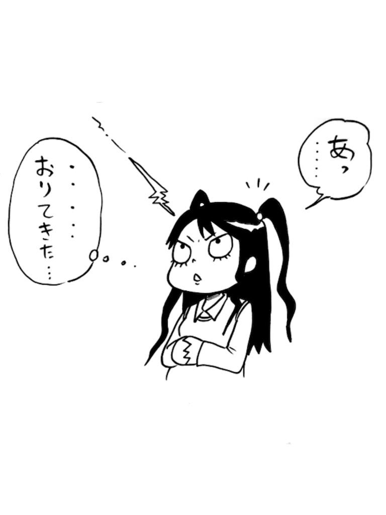 f:id:tanigawa_kagerou:20170819215100j:image