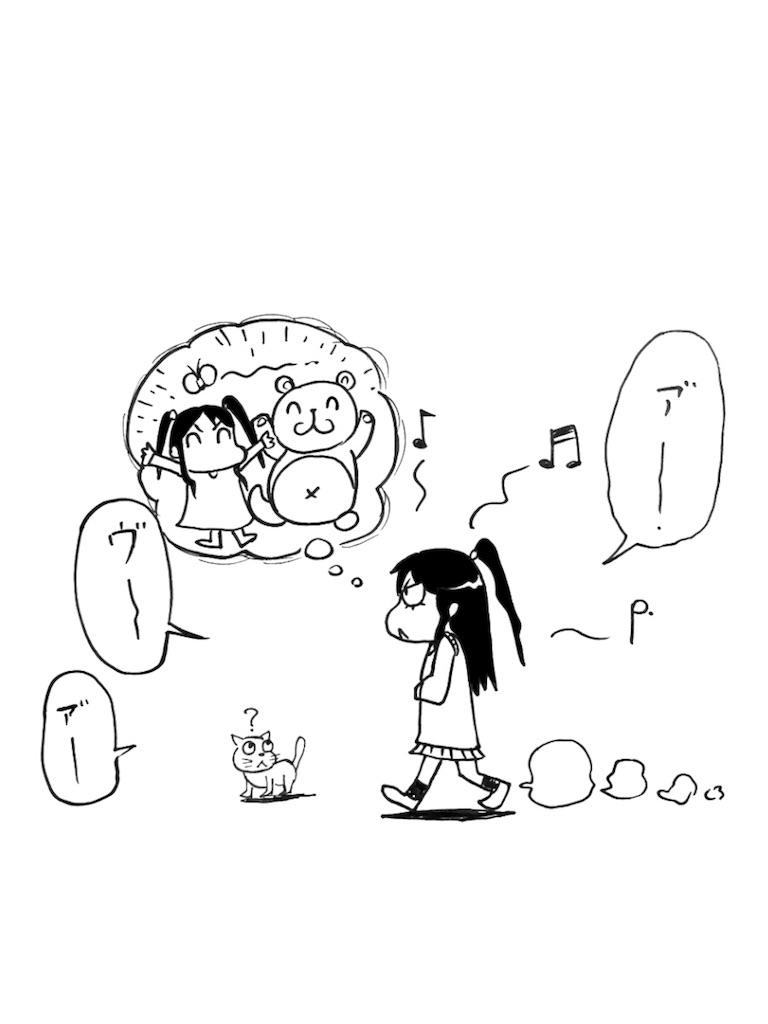 f:id:tanigawa_kagerou:20170819215101j:image