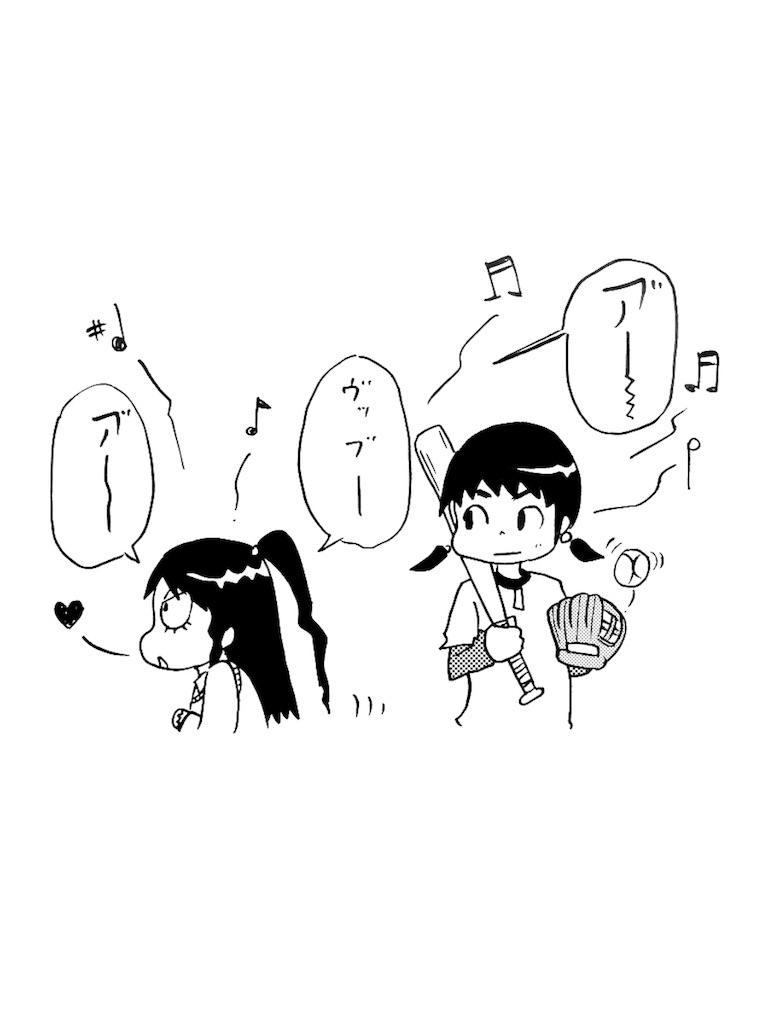 f:id:tanigawa_kagerou:20170819215103j:image
