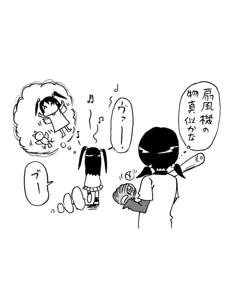 f:id:tanigawa_kagerou:20170819215105j:image