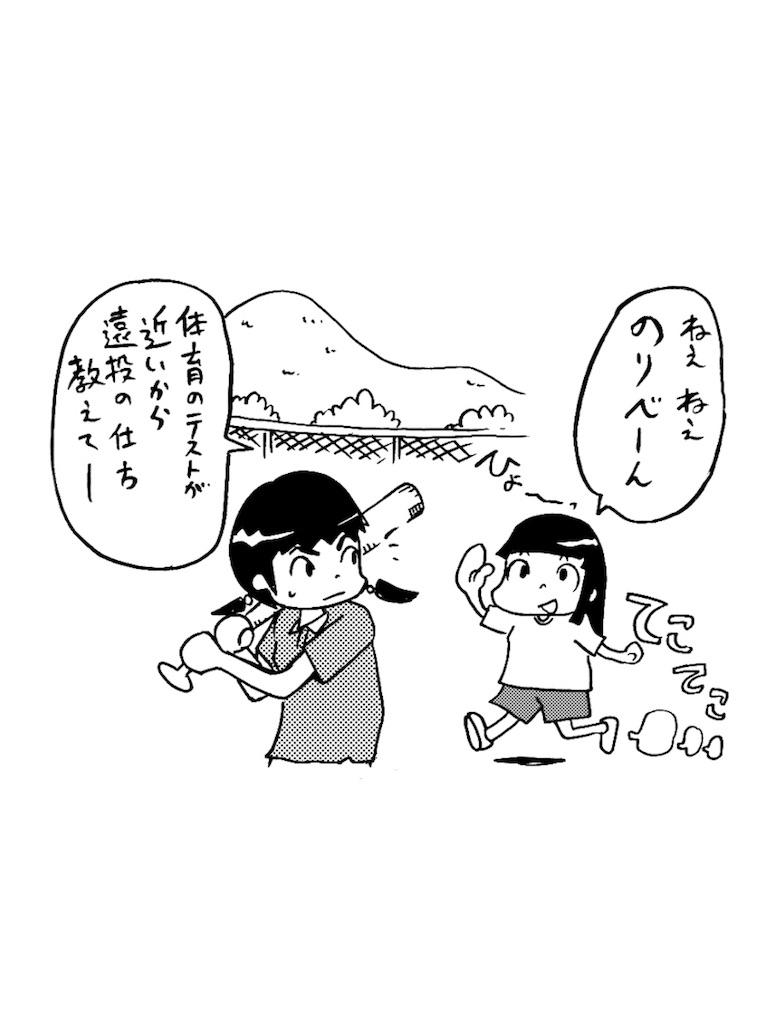 f:id:tanigawa_kagerou:20170901110955j:image