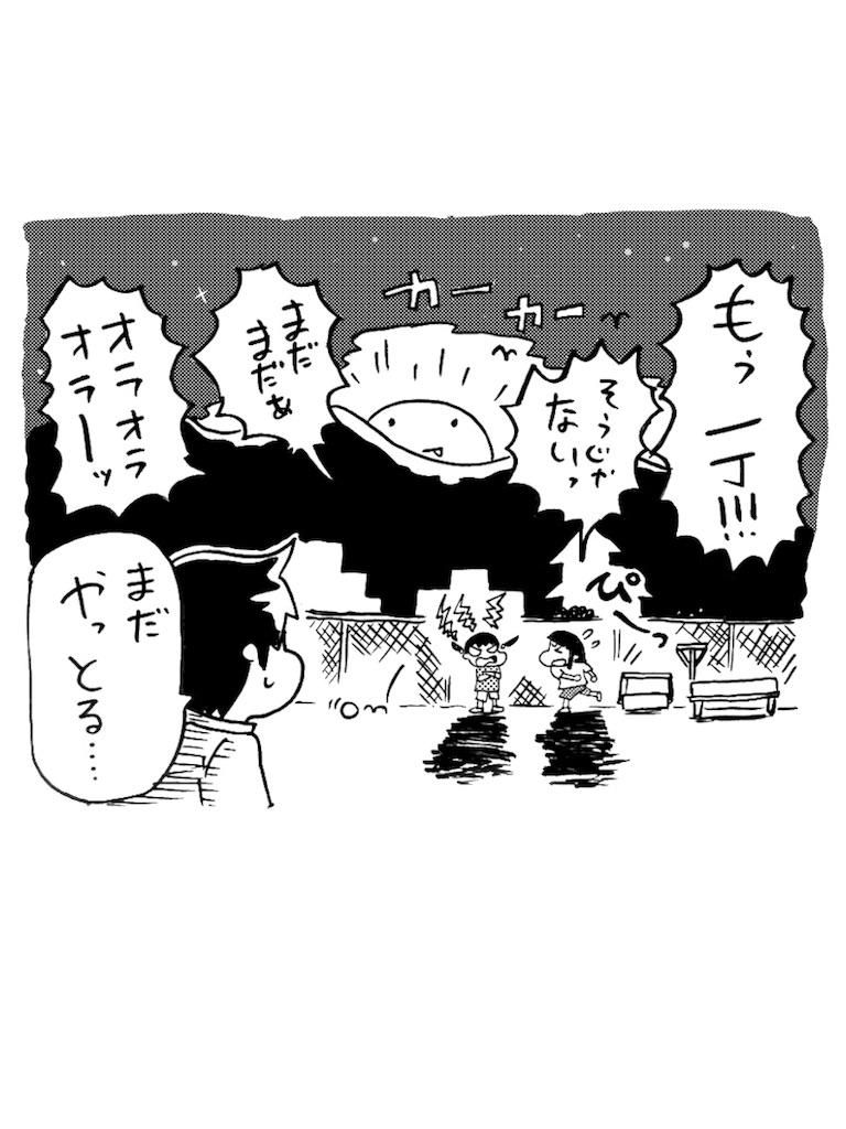 f:id:tanigawa_kagerou:20170901111002j:image
