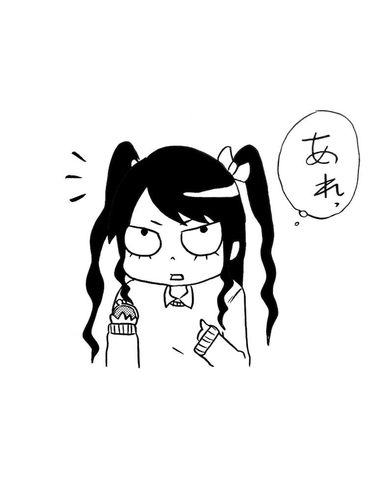 f:id:tanigawa_kagerou:20170903235004j:image