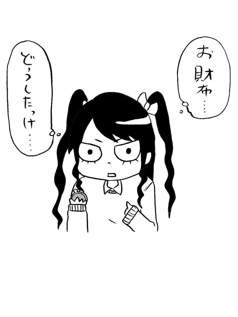 f:id:tanigawa_kagerou:20170903235005j:image