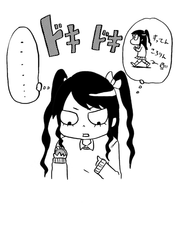 f:id:tanigawa_kagerou:20170903235007j:image