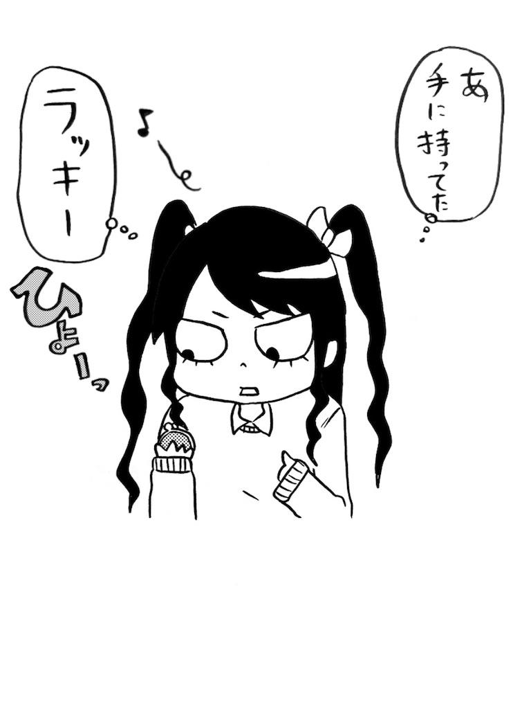 f:id:tanigawa_kagerou:20170903235008j:image