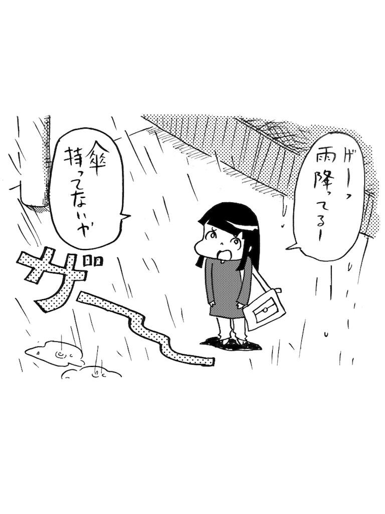 f:id:tanigawa_kagerou:20170907001358j:image