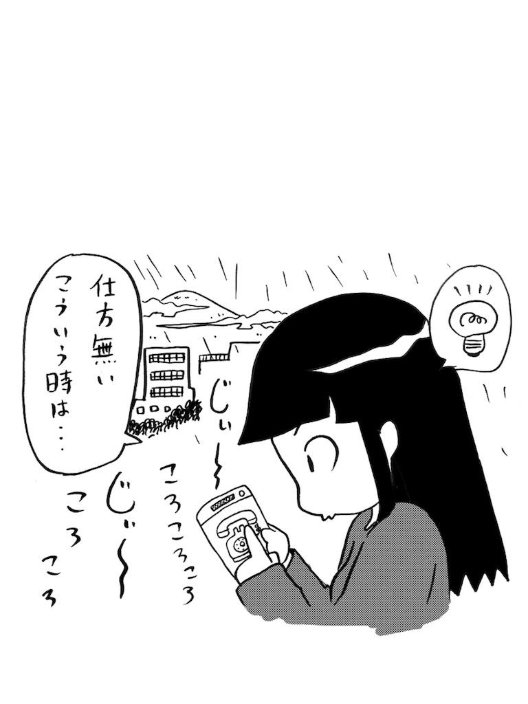 f:id:tanigawa_kagerou:20170907001400j:image