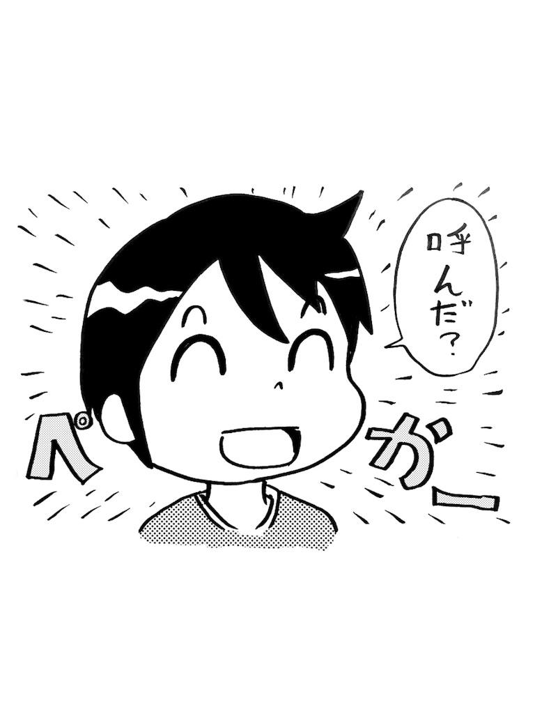 f:id:tanigawa_kagerou:20170907001402j:image