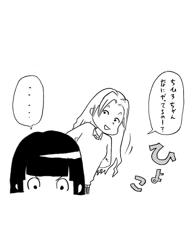 f:id:tanigawa_kagerou:20170907220850j:image