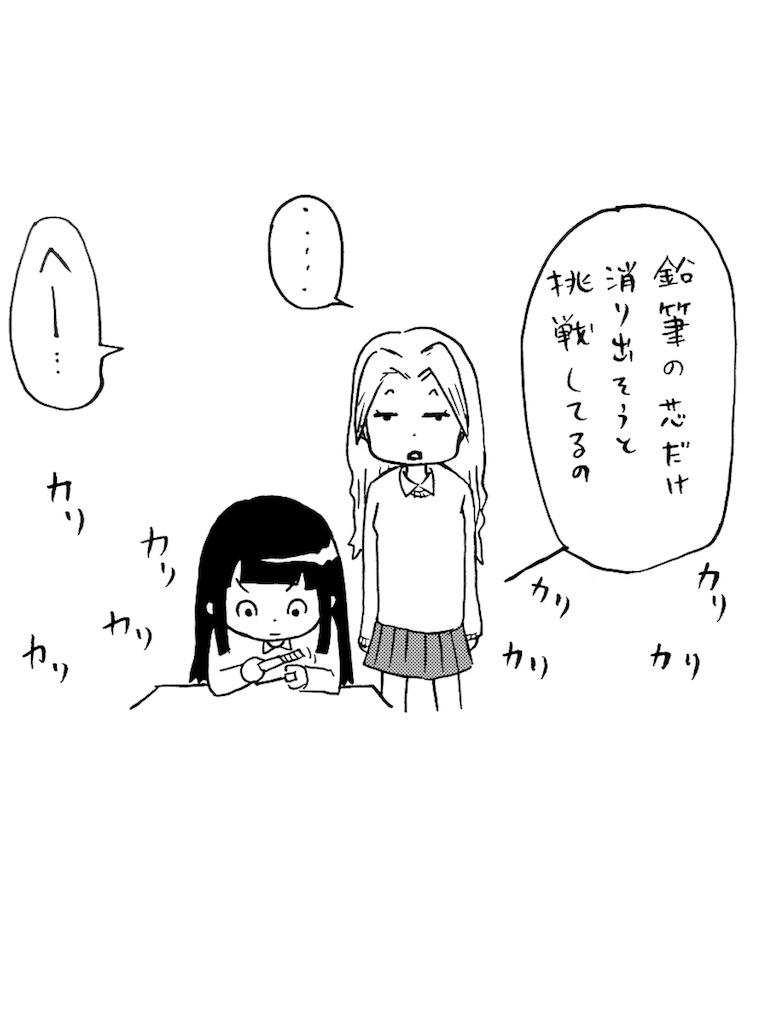 f:id:tanigawa_kagerou:20170907220901j:image