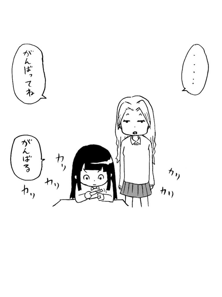 f:id:tanigawa_kagerou:20170907220905j:image