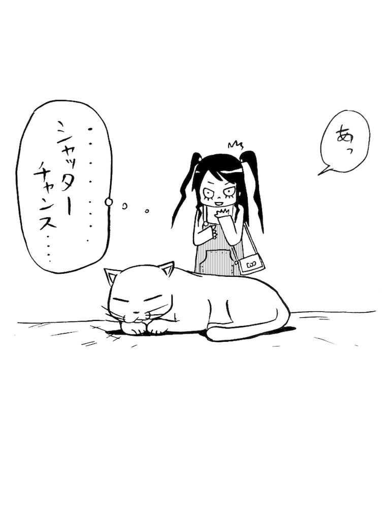 f:id:tanigawa_kagerou:20170909213554j:image