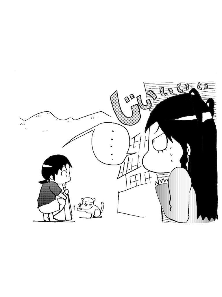 f:id:tanigawa_kagerou:20170909213715j:image